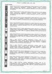 SK02ZSV0439-page-002